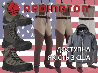 Redington - ваш захист від непогоди з США