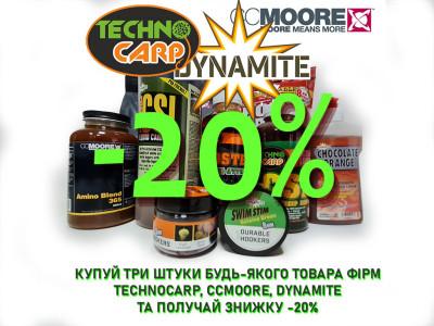 Акція! -20%! CCMOORE, DYNAMITE, TECHNOCARP