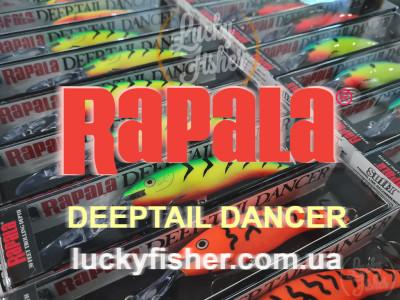 Поповнення популярною моделлю воблера DeepTail Dancer від Rapala